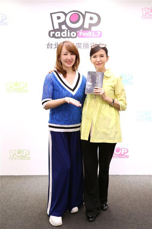 郁方(臉書、POP Radio)