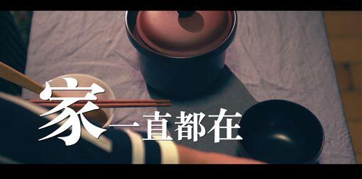 (軟硬兼施!新華社扮「香港媽媽」對反送中溫情喊話)香港,反送中,微電影,香港媽媽(圖/翻攝自新華香港 臉書)https://www.facebook.com/XinhuaHK/videos/2414709602130771/
