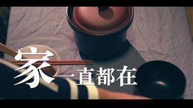 (軟硬兼施!新華社扮「香港媽媽」對反送中溫情喊話) 香港,反送中,微電影,香港媽媽 (圖/翻攝自新華香港 臉書) https://www.facebook.com/XinhuaHK/videos/2414709602130771/
