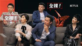 《罪夢者》(上排)章立衡、王柏傑,(下排)賈靜雯、張孝全、范曉萱。(圖/Netflix提供)