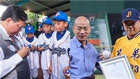 鄭文燦,韓國瑜,簽名球(組合圖/桃市府提供、資料照)