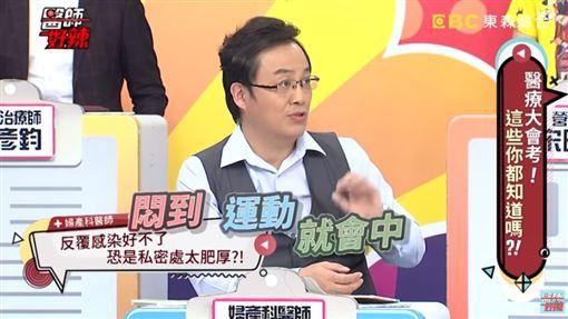 婦產科醫師陳保仁(圖/翻攝自醫師好辣YouTube)