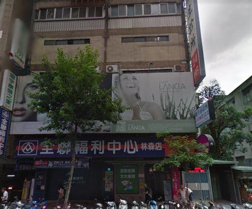 慶生醫院,黑道急救站,槍傷,蔡詠梅,陳良善,慶生診所(圖/翻攝自google map)
