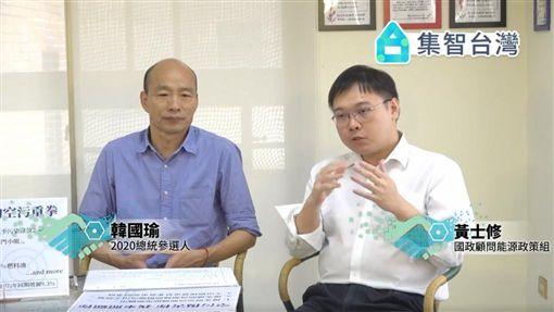 韓國瑜,黃士修 圖/翻攝自韓國瑜臉書