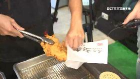 台灣愛雞排1200