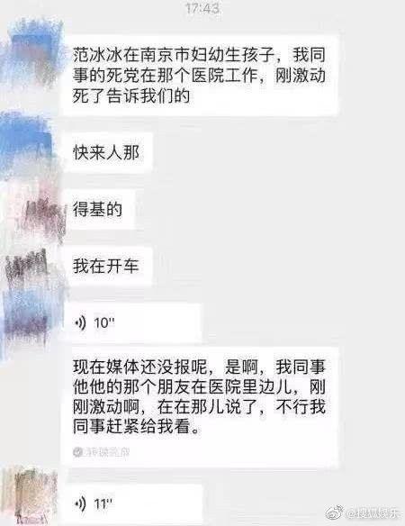 范冰冰/翻攝自微博