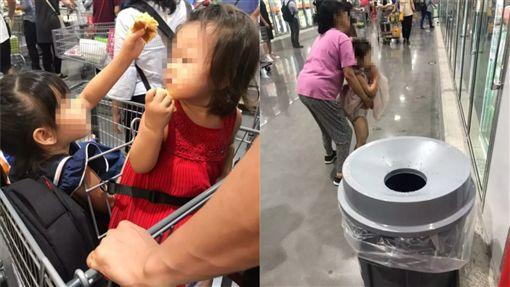 (圖/翻攝自二分时时彩微信公眾號)中國,上海,好市多,亂象