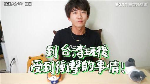 日本男生親身經歷文化衝擊 被台灣嚇到不要不要!