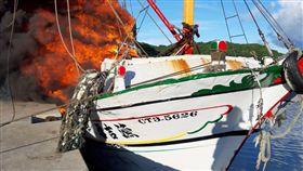 基隆,八斗子,漁船,起火,澎湖。翻攝畫面