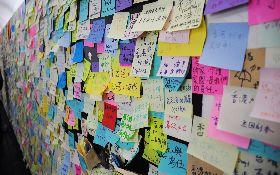 台北連儂牆告別公館 遍地開花走入全台