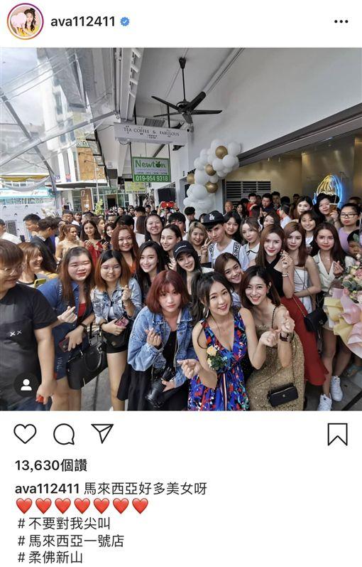 丫頭IG飲料店馬來西亞開幕