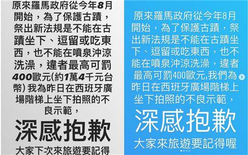 赴藝大利旅遊誤踩紅線惹議,林志穎與愛妻陳若儀發文道歉。圖/翻攝自IG