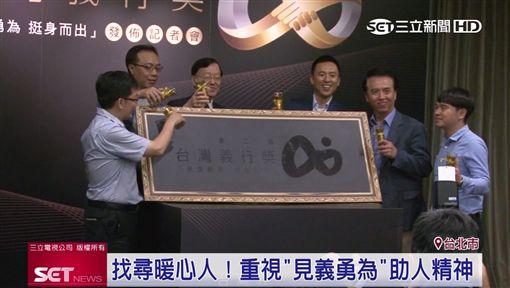 台灣義行獎,第二屆,盛竹如,徵件