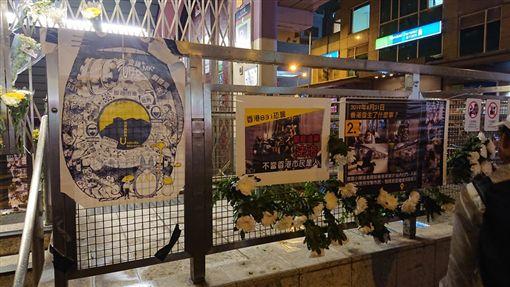 反送中 香港獨媒新聞臉書