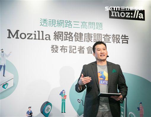 上網,Mozilla,美商謀智,網路健康,隱私,葉丙成