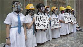(16:9)9月2日三罷運動,香港多間大學紛紛響應罷課運動。(圖/美聯社/達志影像)