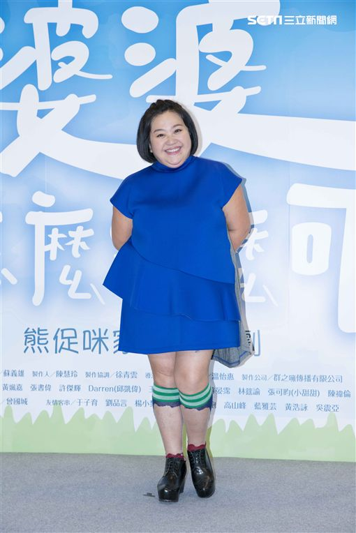 《我的婆婆怎麼那麼可愛》王少偉,鍾欣凌,小甜甜 公視提供