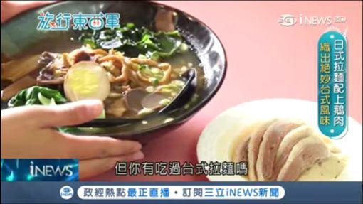 鵝肉料理(圖/旅行東西軍)