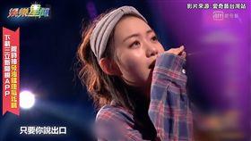 選手甜唱《戀人未滿》改編版 導師們狂讚給超高評價!