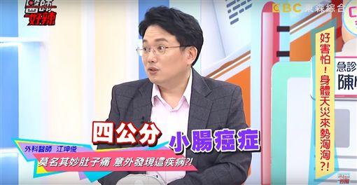江坤俊,醫師好辣,打籃球,小腸癌症(圖/翻攝自醫師好辣)