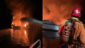 潛水艇,火災,美國,南加州,失蹤,搜救,搶救,倖存者 圖/翻攝自推特