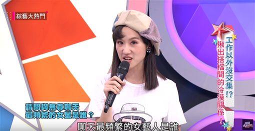 無尊、吳宗憲(圖/翻攝自YouTube)