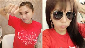 劉樂妍穿「這件」聚餐 被朋友爆氣怒罵!轉頭戴口罩遠離她(圖/翻攝自劉樂妍臉書)