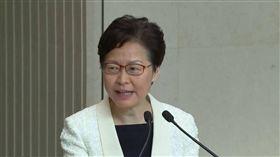 香港示威抗議不斷 林鄭月娥3日召開記者會 反送中