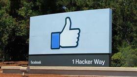 臉書,讚數,貼文,人氣競賽,心理健康(圖取自Pixabay圖庫)