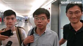 香港眾志秘書長黃之鋒、立法會議員朱凱迪及學聯前副秘書長岑敖暉等3人今(3)日上午搭機訪台