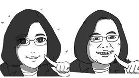 網紅插畫家「人類超有病Baxuan」的Q版及圓版小英。(合成圖/翻攝「人類超有病Baxuan」臉書)