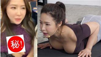 韓國瑜珈老師穿幫!沒穿內衣炸雪乳