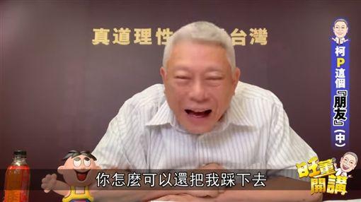 蔡衍明(圖/翻攝自YouTube-蔡衍明頻道)