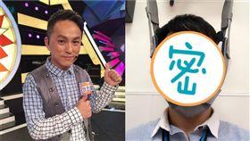 狄志偉 圖/臉書