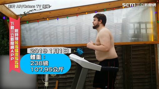 ▲Billy自覺有些病態肥胖,下定決心要讓自己「改頭換面」。(圖/AP/Caters TV 授權)