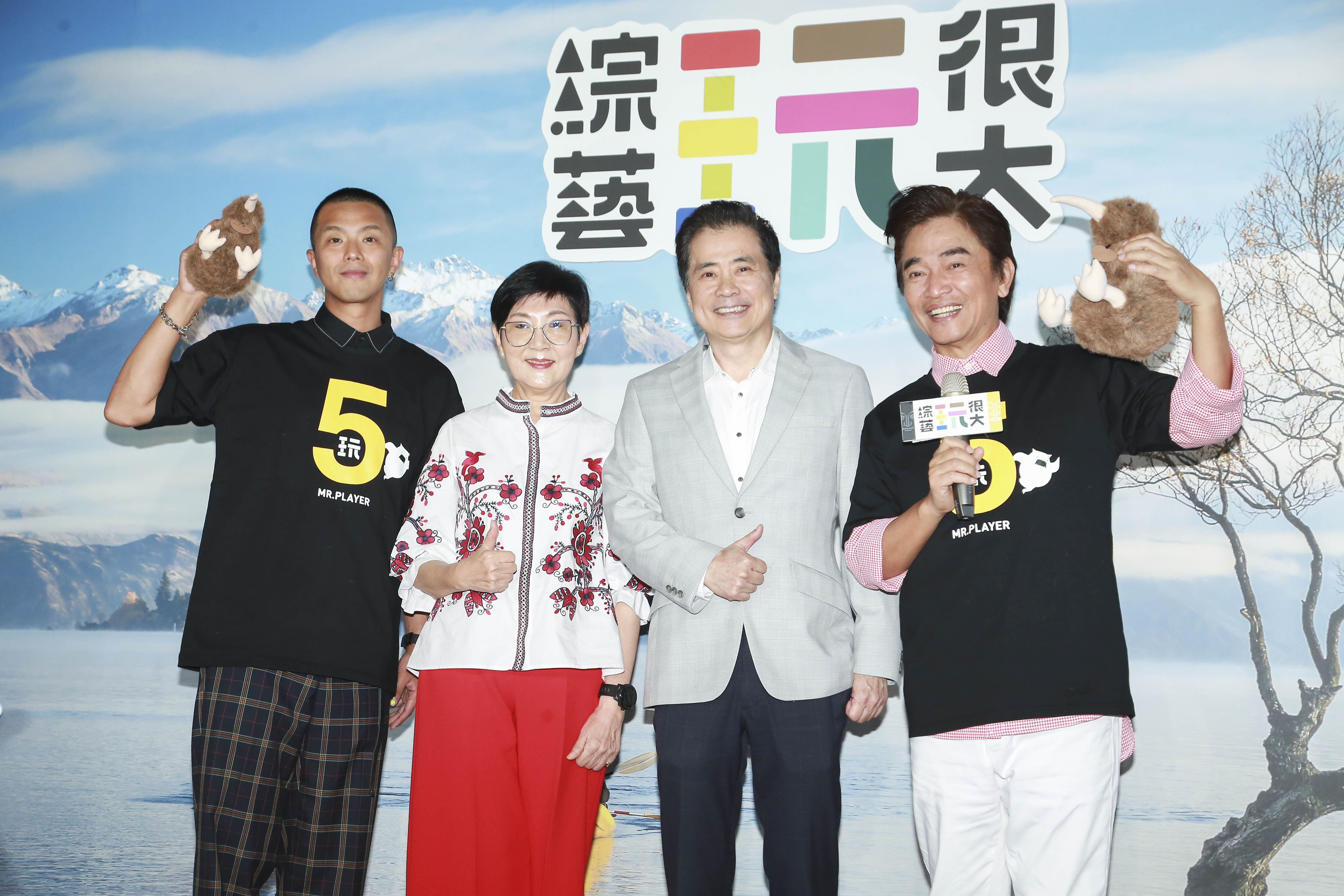 《綜藝玩很大》玩翻5週年主持人吳宗憲、小鬼黃鴻升,中視總經理胡雪珠及三立總經理張榮華共同出席慶祝。(圖/記者林士傑攝影)