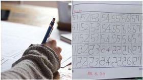 寫功課,鏡像字/爆廢公社、pixabay