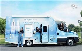 MIT電商保養品首創實體體驗巴士 全台巡迴首站台南開跑