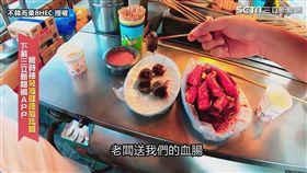 ▲「布帳馬車」是韓國的平價小吃攤。(圖/不韓而栗BHEC 授權)