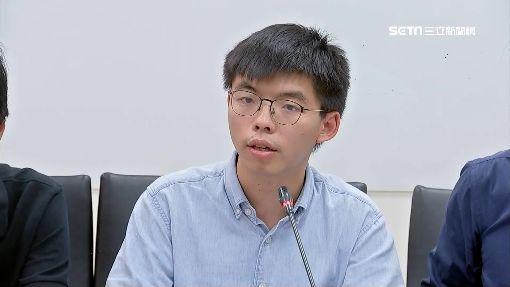 黃之鋒訪時力.民進黨 籲10/1上街挺香港