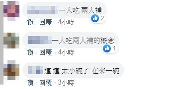 林志玲 圖/臉書