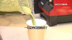 減肥飲料PK1800