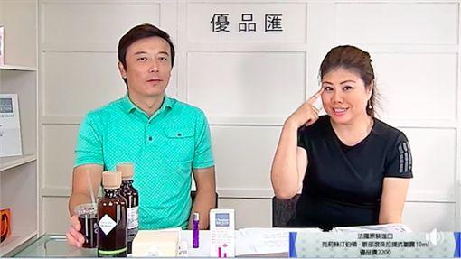 林煒、劉灼梅/翻攝自臉書
