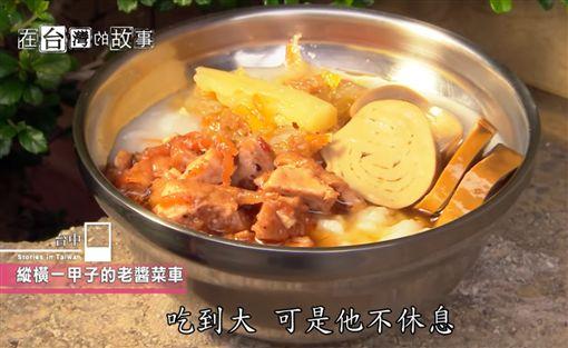 在台灣的故事-老年創業 台中梧棲筋肉阿北的秘傳醬菜(節目截圖)