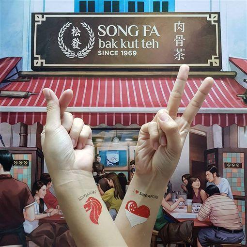 新加坡,米其林,必比登,松發肉骨茶圖/翻攝自Song Fa Bak Kut Teh 松發肉骨茶