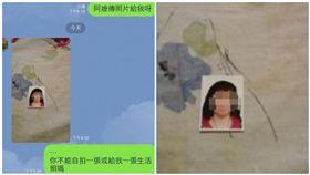 國外工作思鄉…乖孫求阿嬤傳照片 竟收到「年輕證件照」(圖/翻攝自爆廢公社)