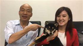 高雄市長韓國瑜今日宣稱,「黑韓」黑到連愛犬都變色了。(圖/翻攝自韓國瑜臉書)