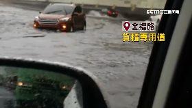 高一陣就淹1200