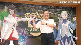 Pokémon GO Safari Zone,新北市,侯友宜,60處,稀有寶可夢,寶可夢,訓練家