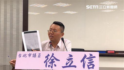 台北市議員徐立信出面召開記者會(楊忠翰攝)